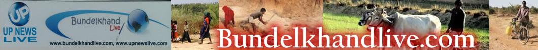 Bundelkhand Live